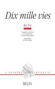 Dix mille vies