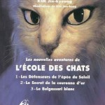 Ecole des chats