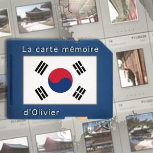 La carte mémoire