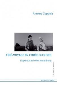 ciné-voyage