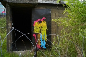 seoul urban art project