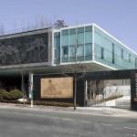 Musée Heo jun