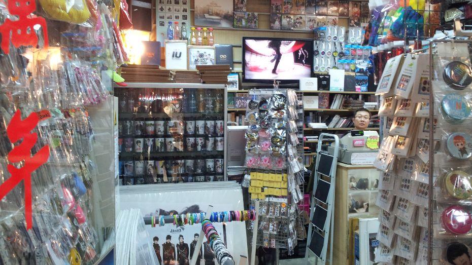 musica de l 39 import dvd aux goodies k pop inside corea. Black Bedroom Furniture Sets. Home Design Ideas