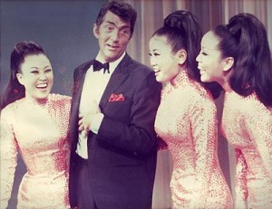 Kim_Sisters_with_Dean_Martin
