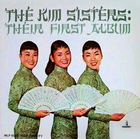 kim_sisters_Mia_album_0
