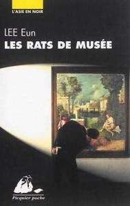 Les rats de musée