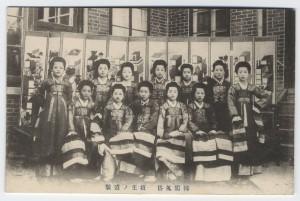 Jeunes Gisaeng du 19è siècle sous Joseon (moins de 20 ans)
