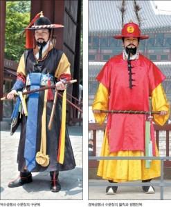 Officier militaire sous Joseon. A gauche: Gunbok. A droite: Cheollik