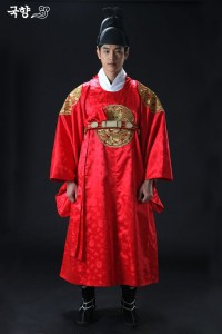 Hongryongpo porté par le roi sous Joseon lors de son mariage