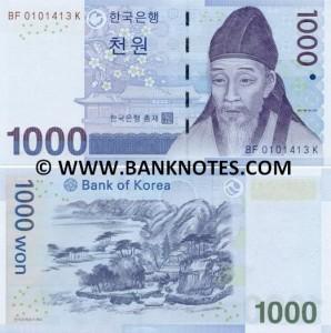Billet de 1000 won