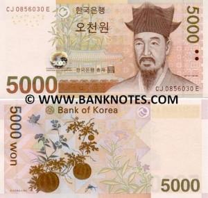 Billet de 5000 won avec Yi I