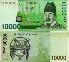 Billet de 10000 won avec Sejong