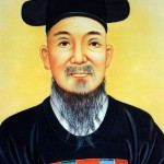 gim jongseo portrait