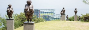 Musée de Gangneung   (73)