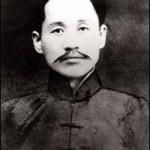 Sin Chae Ho