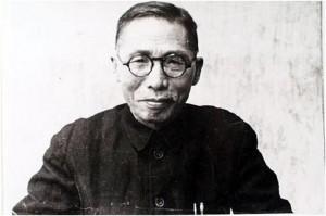 Leader Gim Gu
