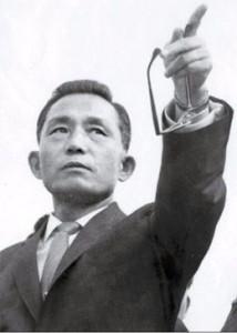 dictateur Bak Jeonghee