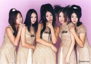 Groupe musical Baby V.O.X.