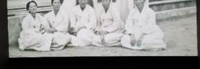 Lim Minouk