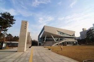 Musée National du Hangeul