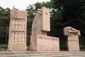 Jeoldusan memorial