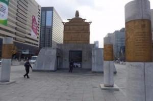 entrée Musée du roi Sejong